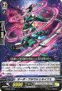 カードファイトヴァンガードG/G-EB03/049 オーダ・ブラウシュライフェ C