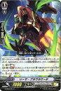 カードファイトヴァンガードG/G-EB03/051 リーマ・ブラウラケーテ C
