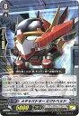 カードファイトヴァンガードG/G-EB03/052 メチャバトラー ビクトヘッド C