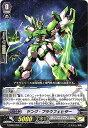 カードファイトヴァンガードG/G-EB03/053 ヤング・ブラウフェヒター C