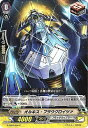 カードファイトヴァンガードG/G-EB03/056 オルキス・ブラウクロイツァ C