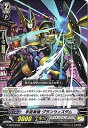 カードファイトヴァンガードG/G-EB03/058 宇宙勇機 グランウィズダム C