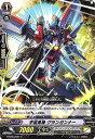 カードファイトヴァンガードG/G-EB03/061 宇宙勇機 グランガンナー C