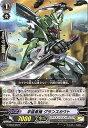 カードファイトヴァンガードG/G-EB03/062 宇宙勇機 グランスカウト C