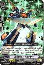 カードファイトヴァンガードG/G-EB03/063 次元ロボ ダイカッター C