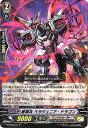 カードファイトヴァンガードG/G-EB03/071 星輝兵 ベラジュニア・ドラゴン C