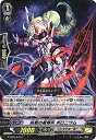 カードファイトヴァンガードG/G-EB03/073 抗戦の星輝兵 ポロニウム C