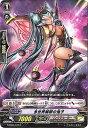 カードファイトヴァンガードG/G-EB03/074 多世界解釈の鬼子 C