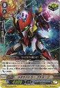 カードファイトヴァンガードG/G-EB03/Re:01 メチャバトラー ブチヌーク Re