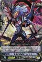 カードファイトヴァンガードG/G-EB03/Re:03 伴星の星輝兵 フォトン Re