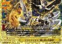 """バディファイト/D-CBT-0032 アストライオス """"風と星の生誕祭"""" 【レア】"""