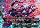 """バディファイト/D-EB01-0017 ハーティ """"ABSC:アニヒレイト・バスタースタッフ・カスタム"""" 【レア】"""