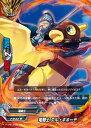 フューチャーカード バディファイトCP01-S005 竜騎士 エル・キホーテ  100円ドラゴン