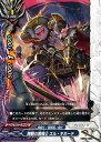 フューチャーカード バディファイトX-CP03-0070 諦観の黒騎士 エル・キホーテ  よっしゃ!! 100円ダークネスドラゴン