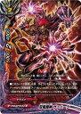 フューチャーカード バディファイトD-SS01-0034 双竜魔神 ザッハーク【ノーマル仕様】 ネオドラゴニック・フォース&終焉の翼