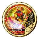 仮面ライダー ブットバソウル/DISC-SP099 仮面ライダーキバ エンペラーフォーム R6