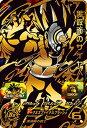 スーパードラゴンボールヒーローズ/SH8-63 黒仮面のサイヤ人 BUR