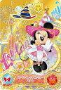 マジックキャッスル キラキラシャイニー★スター/MC7-02 ドリームナイト・シャイニースターハット SR