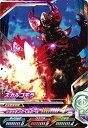 ウルトラマンフュージョンファイト/カプセルユーゴー4弾/C4-043 スカルゴモラ N