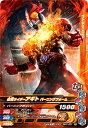 ガンバライジング/ボトルマッチ3弾/BM3-021 仮面ライダーアギト バーニングフォーム R