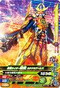 ガンバライジング/ボトルマッチ3弾/BM3-029 仮面ライダー鎧武 カチドキアームズ N