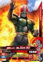 ガンバライジング/ボトルマッチ3弾/BM3-049 仮面ライダーBLACK RX N