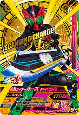ガンバライジング/ボトルマッチ3弾/BM3-061 仮面ライダーオーズ タトバ コンボ CP