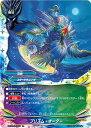 バディファイト/X-CBT01-0068 プリズム・オーダー 【パラレル】