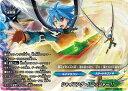 フューチャーカード バディファイトX-CBT01-0079 シャイニング パニッシャー 【シークレット】 最強バッツ覚醒! 〜赤き雷帝〜