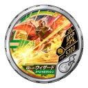 仮面ライダーブットバソウル/DISC-SP107 仮面ライダーウィザード スペシャルラッシュ R5