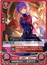 ファイアーエムブレム0/B15-006 N 軍師を目指す少女 カタリナ