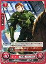 ファイアーエムブレム0/B15-012 N 冷静な従騎士 ロディ