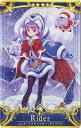FGOアーケード 【サーヴァント】【再臨段階3】No.100 エレナ・ブラヴァツキー(クリスマス) ★4【Fatal】