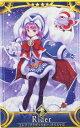 FGOアーケード 【サーヴァント】【初期】No.100 エレナ・ブラヴァツキー(クリスマス) ★4【Fatal】