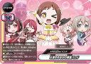 フューチャーカード バディファイトS-UB-C02/0056 王道のゆるかわ精霊バンド【上】 BanG Dream! ガルパ☆ピコ