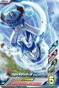ウルトラマンフュージョンファイト/K5-048 ウルトラマン...