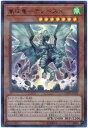 遊戯王 第10期 20TH-JPC83 嵐征竜−テンペスト【ウルトラレア】