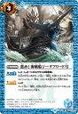 バトルスピリッツ 【BSC34】BS41-083 進め! 海...