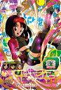 スーパードラゴンボールヒーローズ UM9-033 パン:ゼノ...