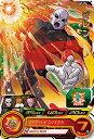スーパードラゴンボールヒーローズ UM9-056 ジレン R