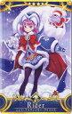 FGOアーケード 【サーヴァント】【再臨段階2】No.100 エレナ・ブラヴァツキー(クリスマス) ★4