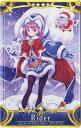FGOアーケード 【サーヴァント】【再臨段階1】No.100 エレナ・ブラヴァツキー(クリスマス) ★4【Fatal】