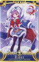 FGOアーケード 【サーヴァント】【再臨段階2】No.100 エレナ・ブラヴァツキー(クリスマス) ★4【Fatal】