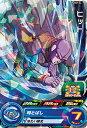 スーパードラゴンボールヒーローズ PUMS7-06 ヒット【箔なし】