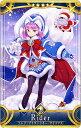 FGOアーケード 【サーヴァント】【初期】No.100 エレナ・ブラヴァツキー(クリスマス) ★4