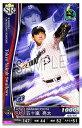 ベースボールコレクション 201914-S053 五十嵐 亮太 SR