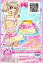 アイカツオンパレード! OP3-66 CP ピンクシャイニングラインスカート