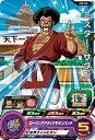 スーパードラゴンボールヒーローズ/UM8-006 ミスター サタン C