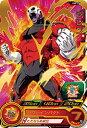 スーパードラゴンボールヒーローズ UM8-036 ジレン R