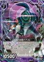 Z/X ゼクス 【パラレル】B29-042 反旗の咆哮ゲブリル 第29弾 夢を継ぐ星々